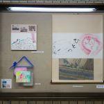 写真とコトノハ展2
