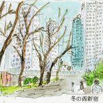 冬の西新宿