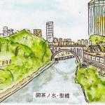 御茶ノ水・聖橋